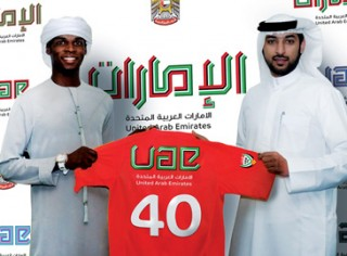 The deadline for those ones who want to vote in the next UAE logo ends in just over two weeks.