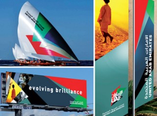 Choose the new UAE logo Foto 3   Brilliant Evolution aplica    o 2 e1346146331175