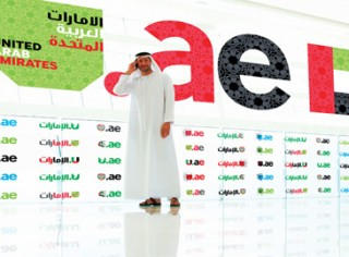 Choose the new UAE logo Foto 4   You can be anything aplica    o e1346146400278