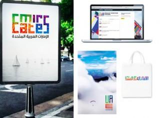 Choose the new UAE logo Foto 5  Vivid tapestry aplica    o 2 e1346146490325