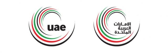 Choose the new UAE logo Foto 6   All Encompassing e1346146541229