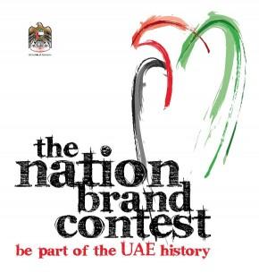 Choose the new UAE logo uae nation brand contest e1346147015909