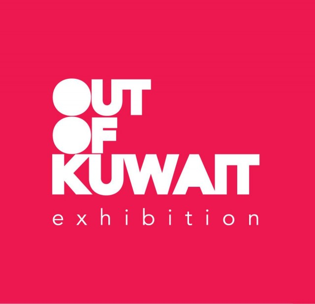 "The opening of Out of Kuwait, an exhibition which explores the social and physical landscapes of Kuwait, will take place on the 17 October 2012 at 7 P.M at the Museum of Modern Art, Kuwait  ""Out of Kuwait"" Exhibition, Museum of Modern Art Kuwait Out of Kuwait Exhibition Museum of Modern Art Kuwait 3 e1350992790802"