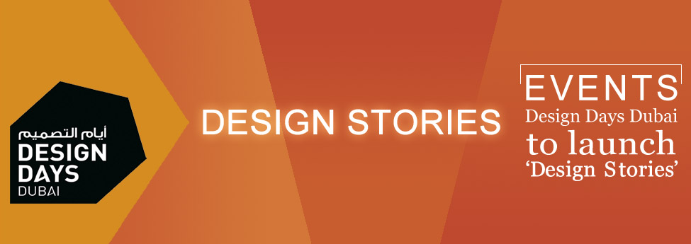 Design Stories: Exploring 'Present Design' Slider Blog EAU22oct