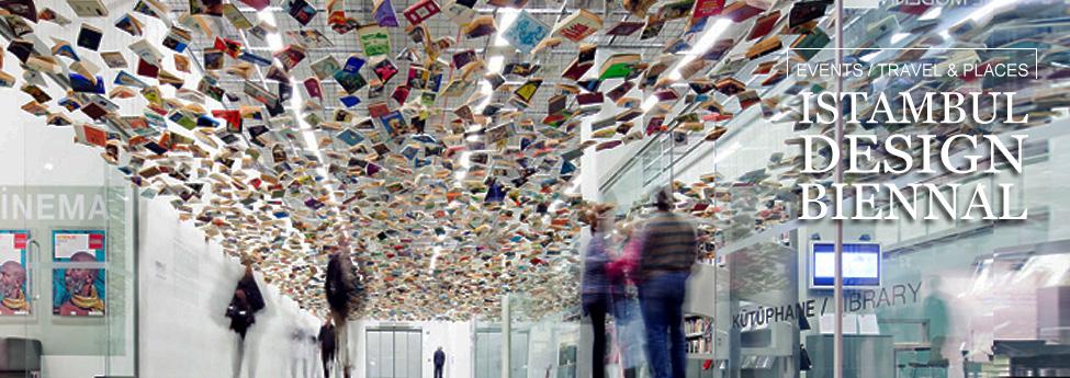 Istanbul Design Biennial Slider Blog EAU24oct