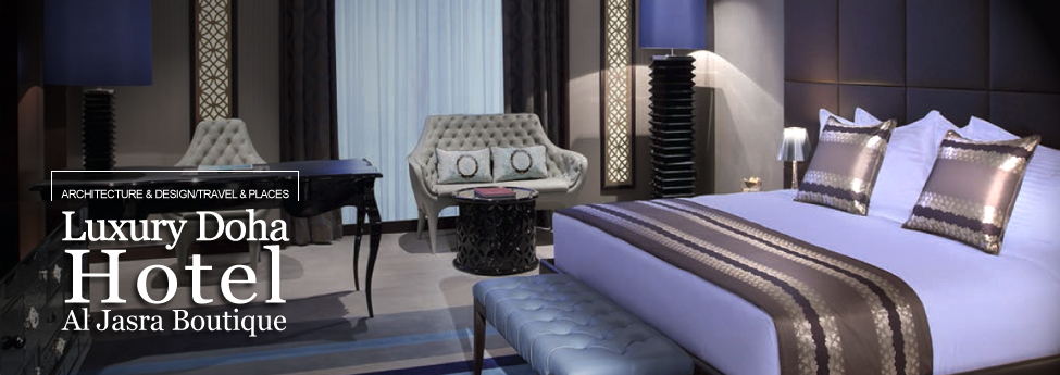 Luxury Al Jasra Boutique Hotel features an intricate décor and architecture Slider Blog EAU29oct