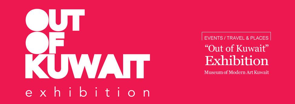 """Out of Kuwait"" Exhibition, Museum of Modern Art Kuwait SliderBlog23oct1"