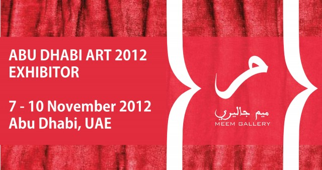 Artinthecity's ArtBus 2012 starts in 7 November and close in 10 November. Durning this time the ArtBus connects art lovers in Dubai to Abu Dhabi Art.