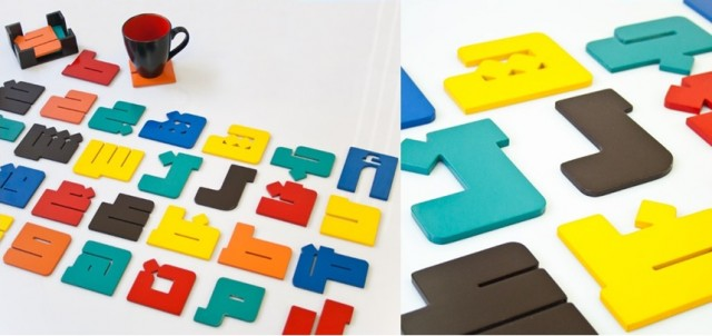 Arabic type Kashida – The Fusion Of Arabic Type With Product Design Kashida Design00 e1352892950375