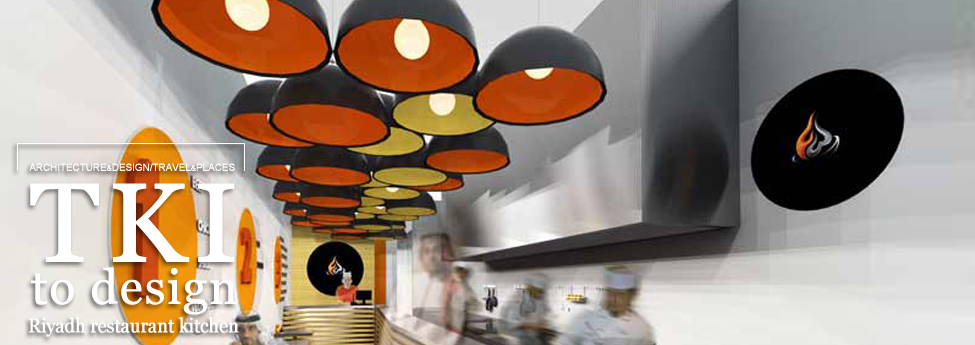 Thomas Klein International  – Design the interior and the technical kitchen Slider Blog EAU 16nov