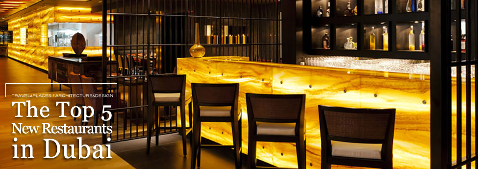 Top 5 new luxury restaurants in dubai design home for Luxury places in dubai