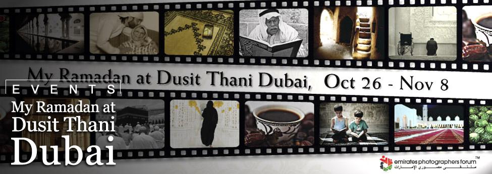 My Ramadan at Dusit Thani Dubai Slider Blog EAU 7nov