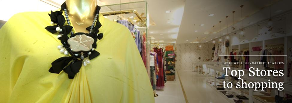 Top stores to shopping Slider Blog EAU 13dec