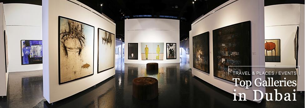 Top 4 Galleries in Dubai  Slider Blog EAU 20dic