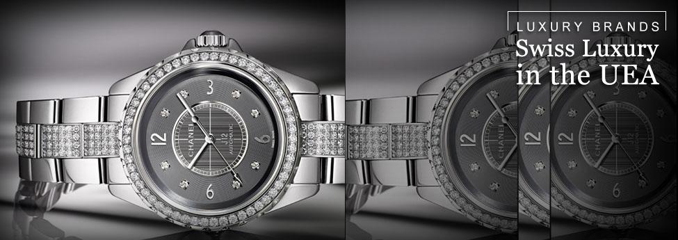 At Ahmed Seddiqi & Sons luxury in the UAE Slider Blog EAU 6dec