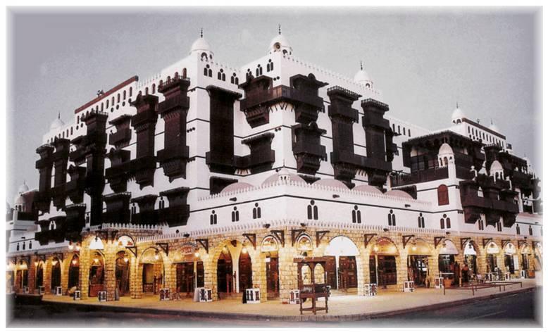 Jeddah Top 10 Museums in Jeddah, Saudi Arabia Abdul Raouf Khalil museum2