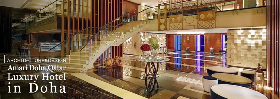 Amari Doha, Qatar – Luxury Hotel in Doha Slider Blog EAU10jan