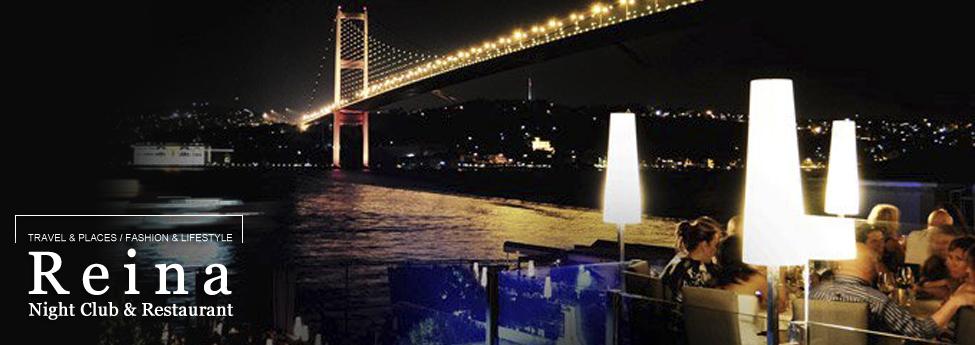 Reina Night Club & Restaurant Slider Blog EAU2jan