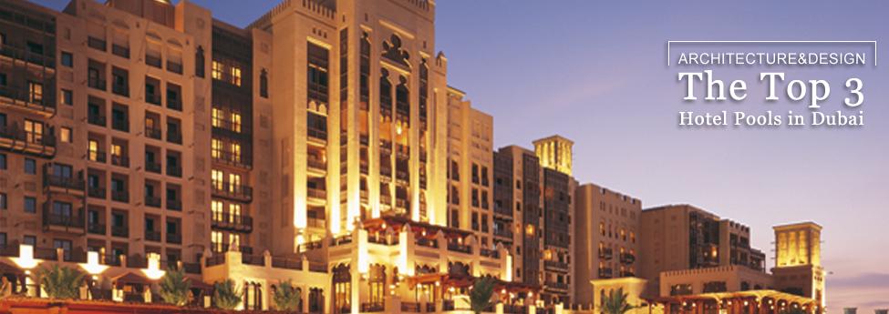 The Top 3 Hotel Pools in Dubai  The Top 3 Hotel Pools in Dubai Slider Blog EAU9jen