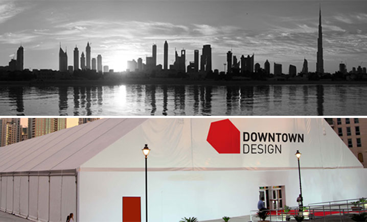 Downtown Design in Dubai October 29 – November 1, 2013 | Event 718x435xdowntown dubai blog3
