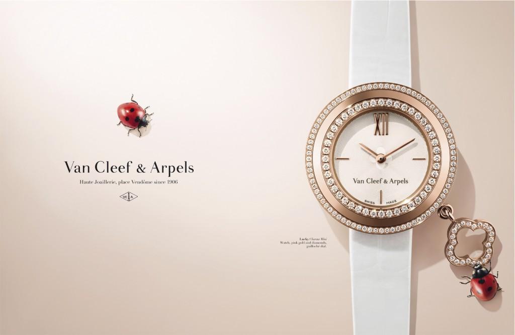 Celebration of Spring van cleef arpels charm watch 1024x667