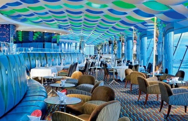 Most Exclusive Dubai Bars burj al arab restaurants skyview bar 01 hero cov 620x400