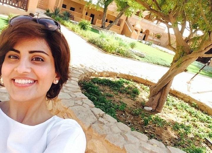 Loujain Al Hathloul  Top 10 Most Powerful Arab Women 2015 Loujain Al Hathloul